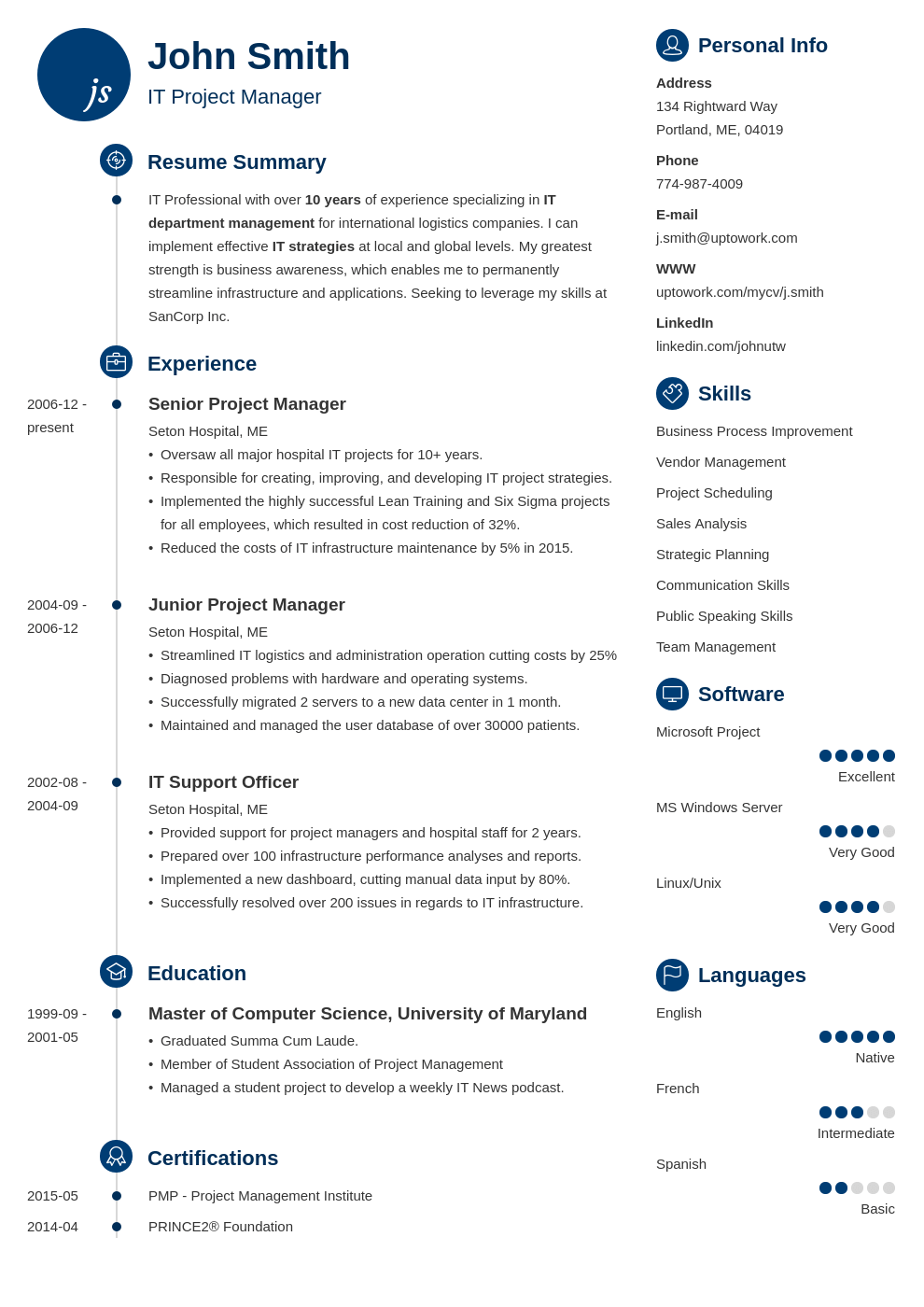 Primo - modern resume template